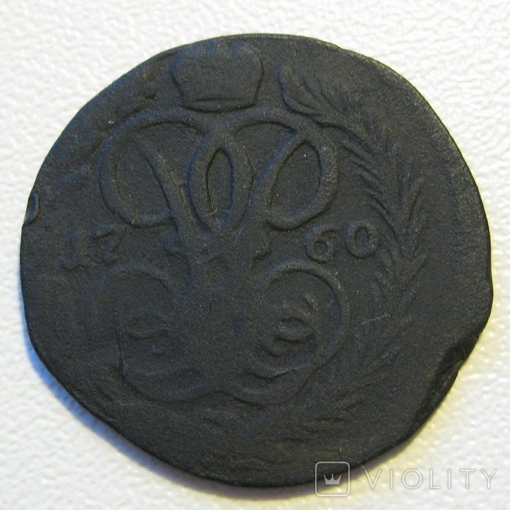 Денга 1760 года (А1-234), фото №3