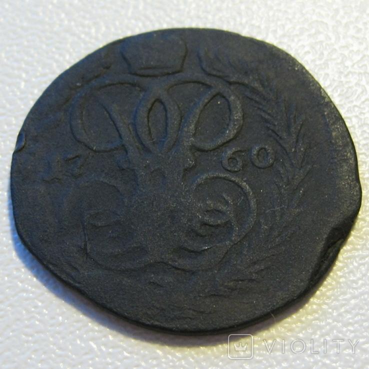 Денга 1760 года (А1-234), фото №4