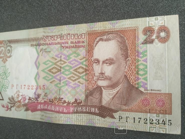 Україна Украина - 20 гривня гривна - Стельмах - 2000 - РГ1722345, фото №5