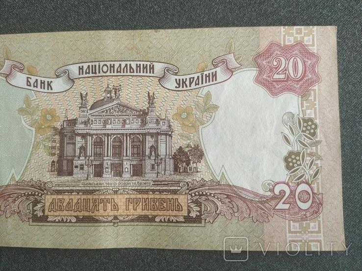 Україна Украина - 20 гривня гривна - Стельмах - 2000 - РГ1722345, фото №6