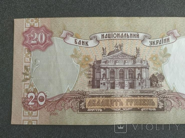 Україна Украина - 20 гривня гривна - Стельмах - 2000 - РГ1722345, фото №7
