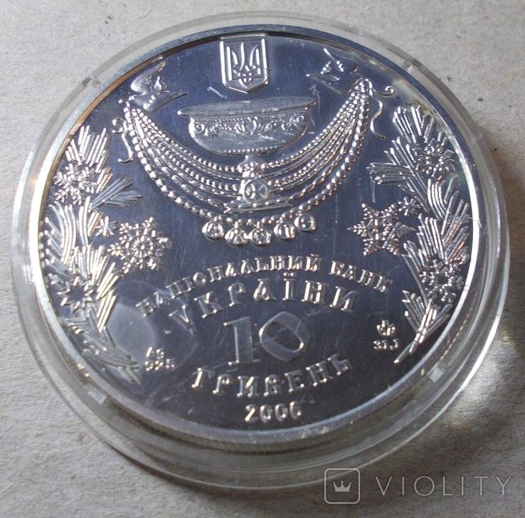 10 грн. Водохреще -2, фото №4
