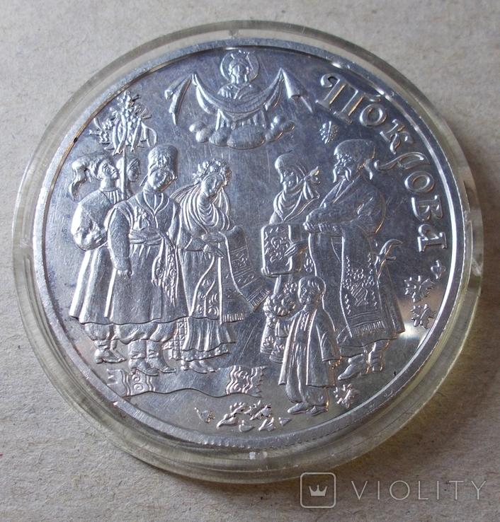 10 грн. Покрова -2, фото №2