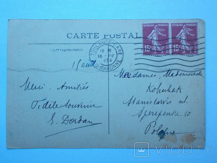 Тулуза (Франція), пройшла пошту в 1934 р., фото №3