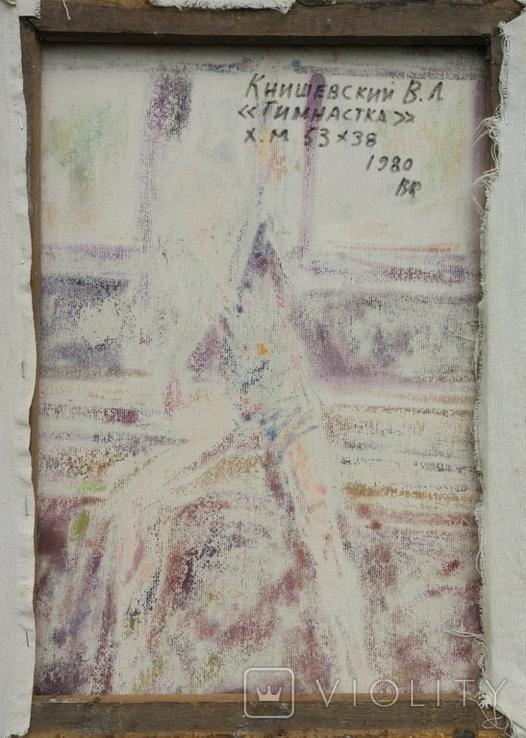 """В.Кнышевский """"Гимнастка"""", х.м.53*38см, 1980г, фото №9"""