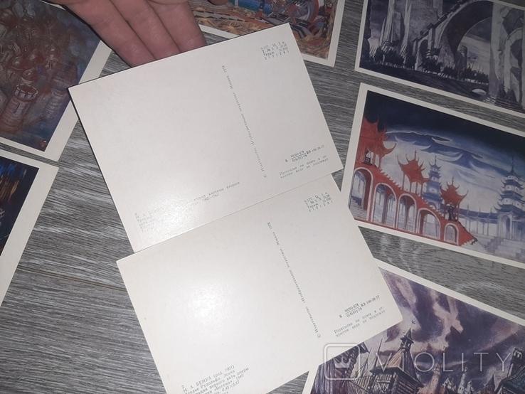 Набор открыток Николай Бенуа  1978г. 16шт, фото №4
