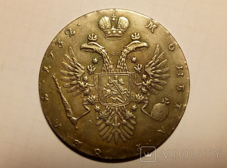 Копия 1 рубль 1732 год В3, фото №3