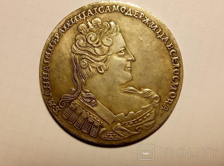 Копия 1 рубль 1732 год В3, фото №2