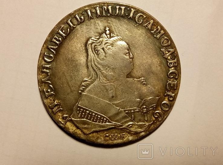Копия 1 рубль 1748 год В4, фото №2