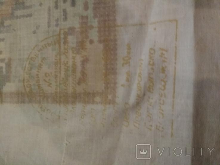Картина краской советская, фото №3