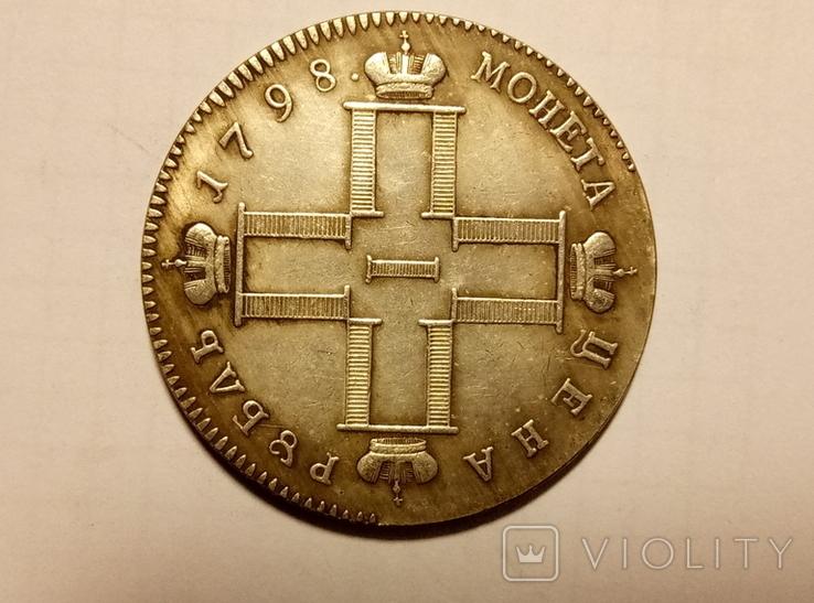 Копия 1 рубль 1798 год В12, фото №3