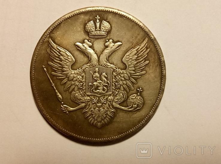 Копия 1 рубль 1897 год В17, фото №3