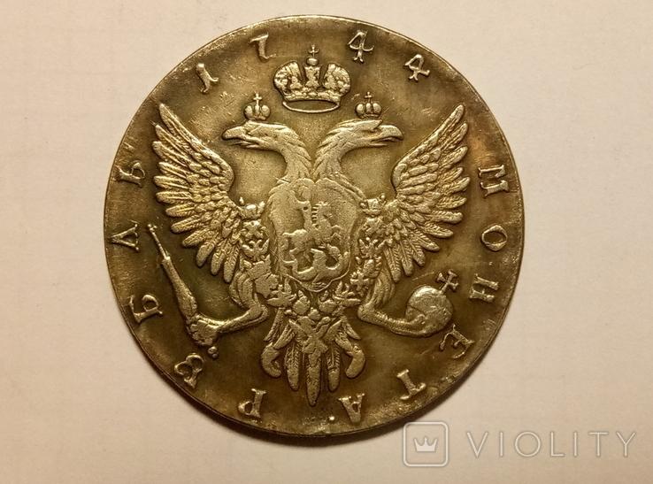 Копия 1 рубль 1744 год В18, фото №3
