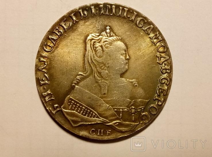 Копия 1 рубль 1744 год В18, фото №2
