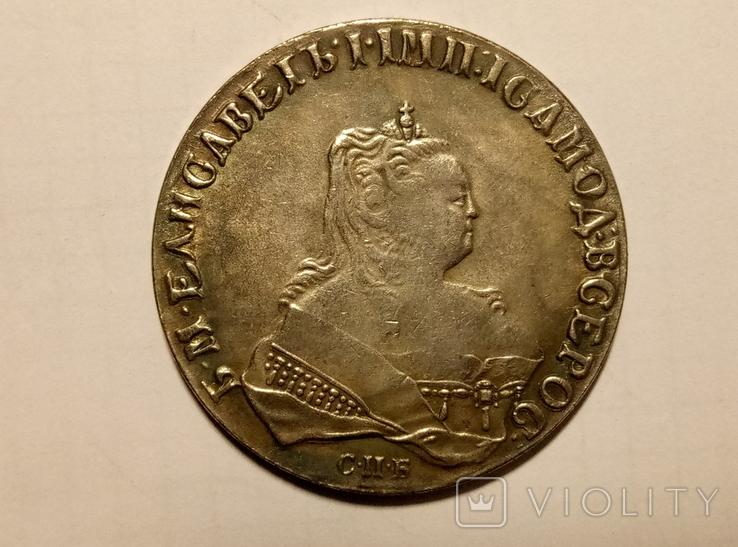 Копия 1 рубль 1746 год В19, фото №2