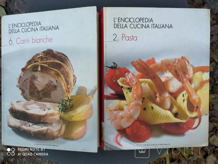 Книги кулинария на итальянском языке 2 шт, фото №2