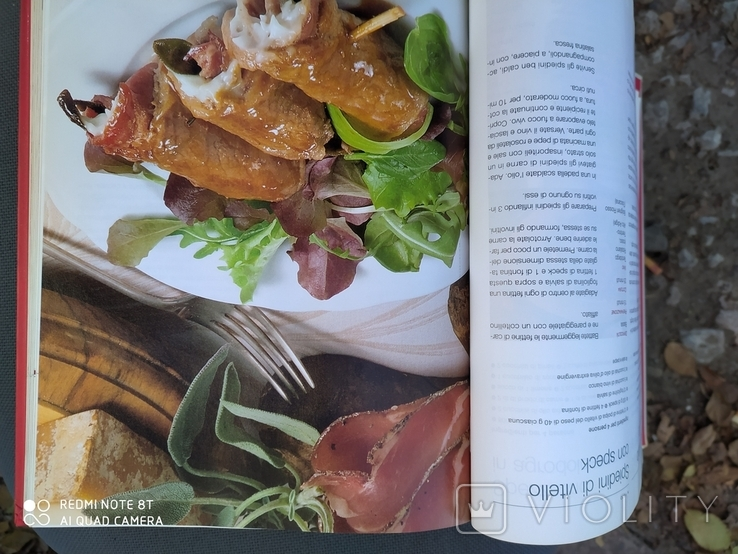 Книги кулинария на итальянском языке 2 шт, фото №6