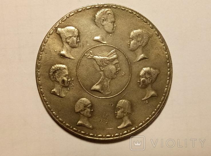Копия 1 1/2 рубля 10 злотых 1836 год В24, фото №3