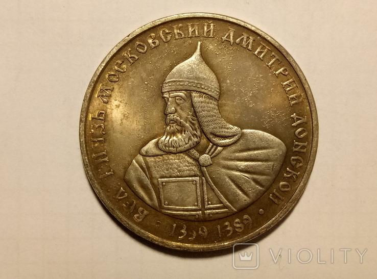 Копия Донской юбилейная В33, фото №2