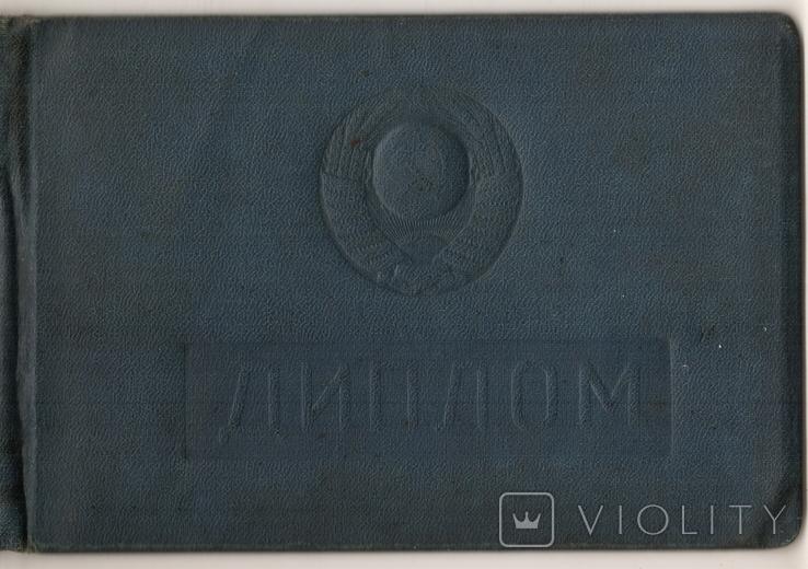 Диплом об окончании Калининградской ССШ милиции МВД СССР., фото №2