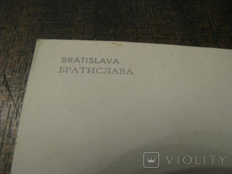 Открытки   -  Братислава - 2 шт., фото №5