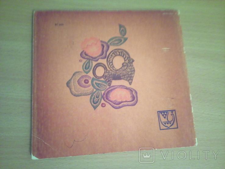 Миргород, фотоальбом, изд. Мистецтво  1968, фото №3