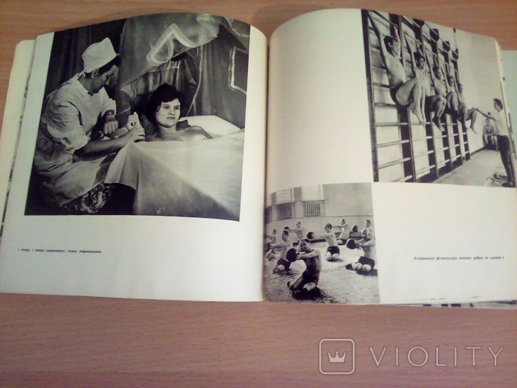 Миргород, фотоальбом, изд. Мистецтво  1968, фото №10