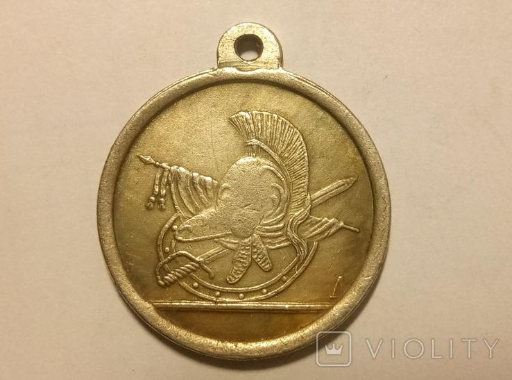 Копия Медаль в честь заслуженному солдатуВ62, фото №2