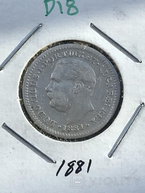 1/4 рупи Португальская Индия 1881