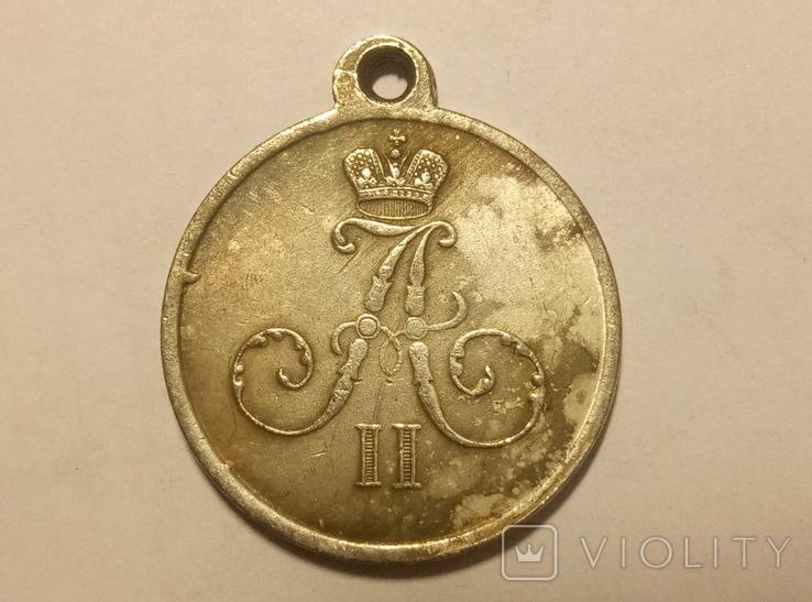 Копия Медаль за Хивинский поход В67, фото №3