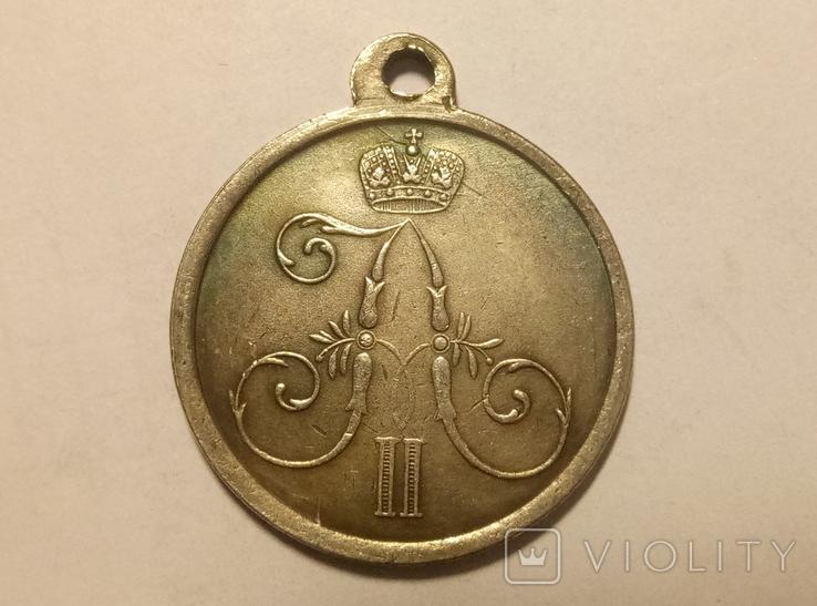 Копия Медаль 1 марта 1881 год В68, фото №2