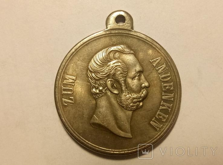 Копия Медальв память 50 - летия шефства императора Александра В70, фото №3