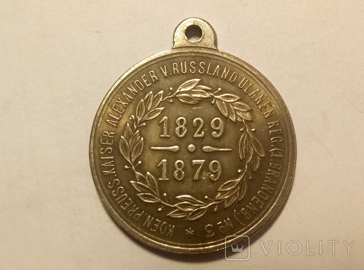 Копия Медальв память 50 - летия шефства императора Александра В70, фото №2