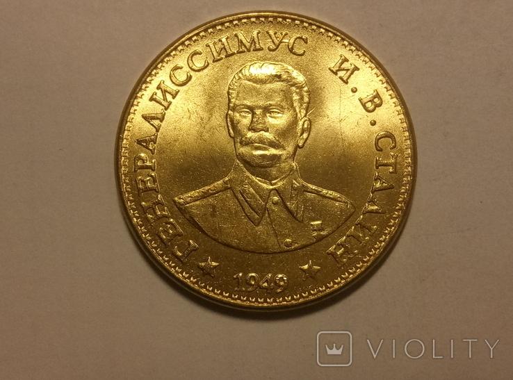 Копия 1 рубль 1949 год В74, фото №2