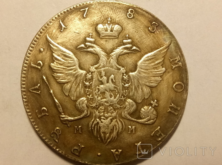 Копия 1 рубль 1783 год В81, фото №2