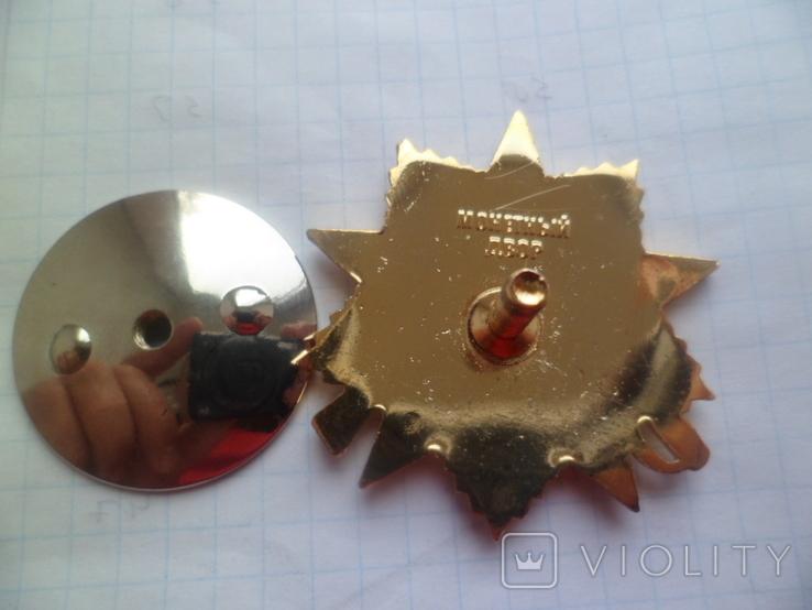 Орден Отечественной войны Iстепени СССР (копия), фото №4