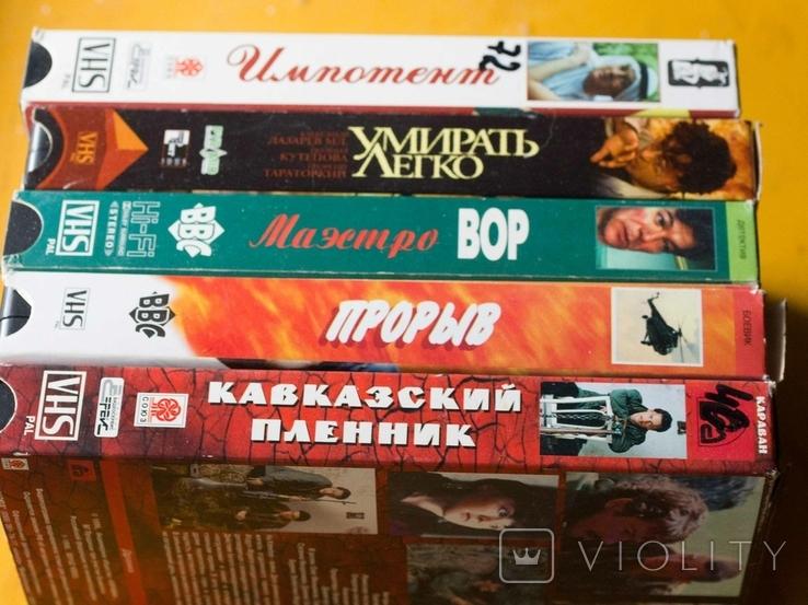 36шт. видеокассеты фильмы разные, фото №7