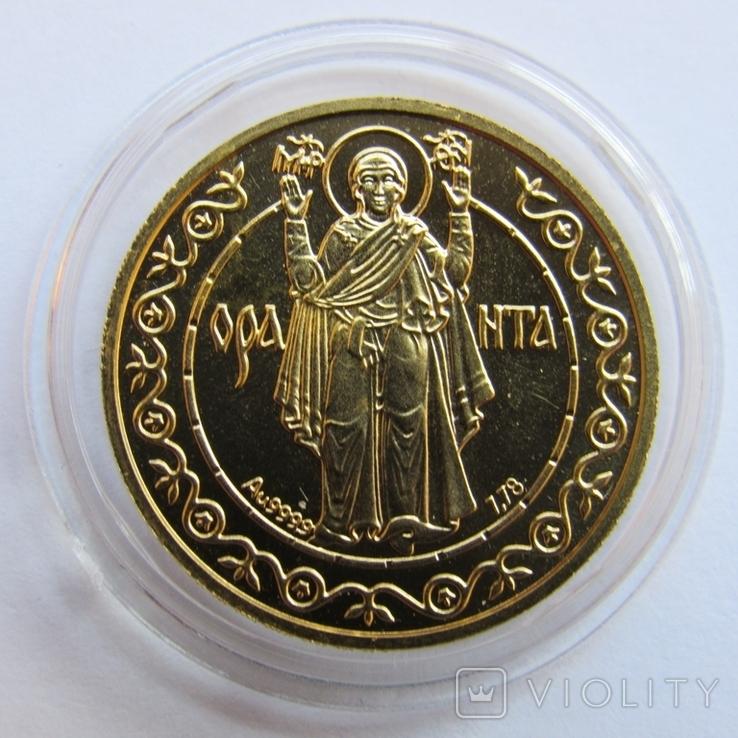 125 грн 1996 г. Оранта, фото №7