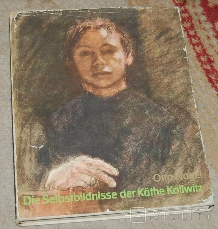 Альбом репродукций, фото №2