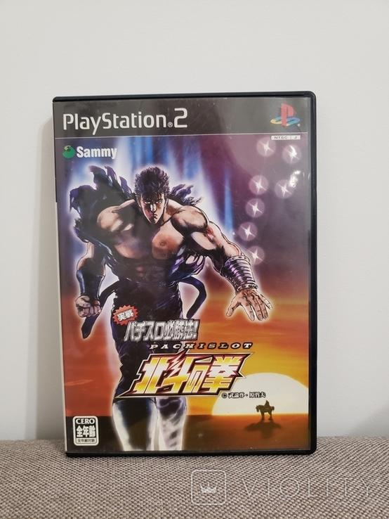 Jissen Pachi-Slot Hisshouhou! Hokuto no Ken (PS2, NTSC-J), фото №2