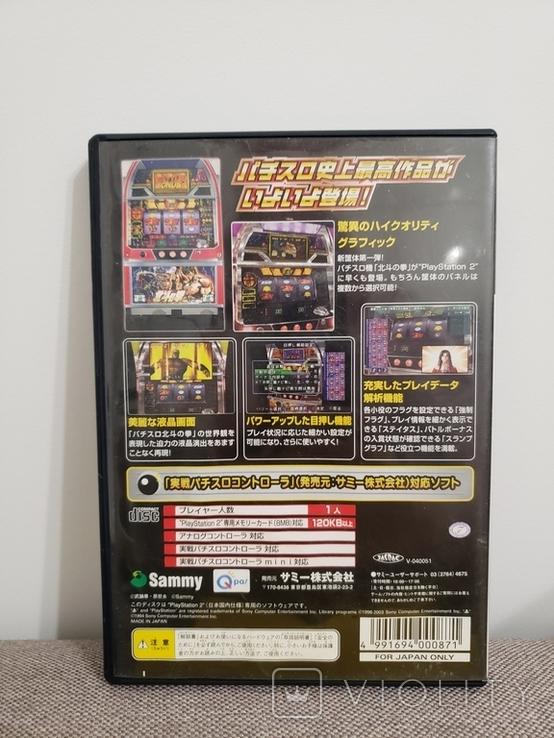 Jissen Pachi-Slot Hisshouhou! Hokuto no Ken (PS2, NTSC-J), фото №3