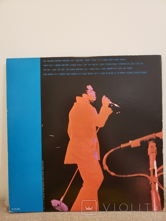 """Vinyl. Soul, Funk. """"James Brown – Perfect Collections"""", фото №3"""