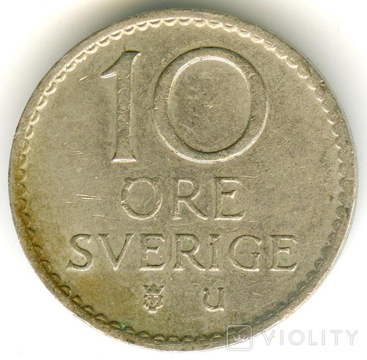 10 эре 1966 Швеция, фото №2
