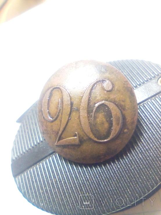 Пуговица 26, фото №3