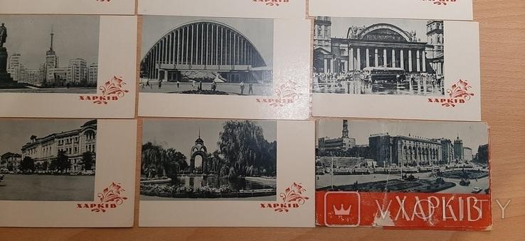 1964г. Харьков, фото №6