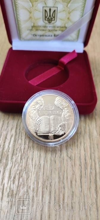 Острожская Библия 100 грн, фото №2