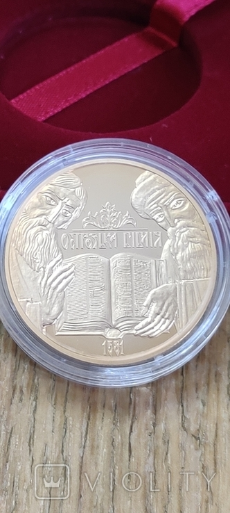 Острожская Библия 100 грн, фото №4