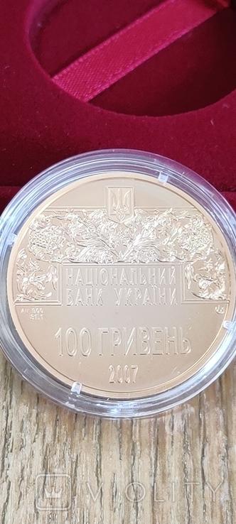 Острожская Библия 100 грн, фото №5