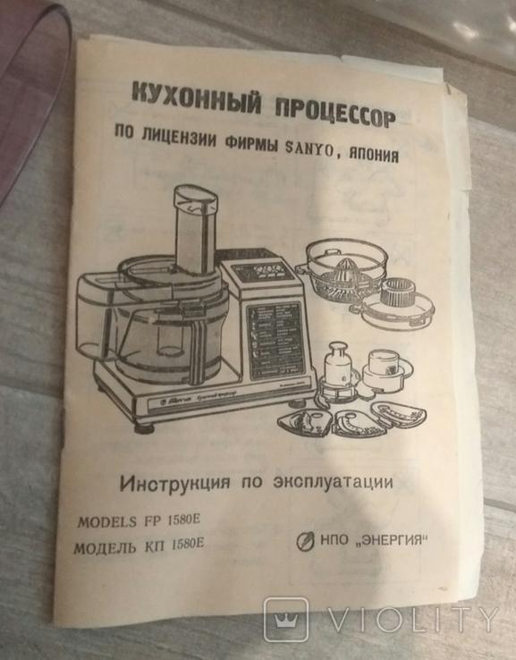 Кухонный процессор новый в коробке, фото №7