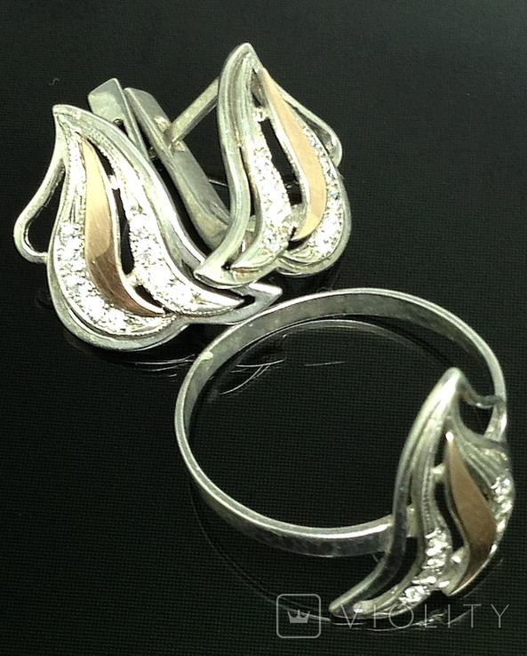 Кольцо, серьги, позолота, цирконы, фото №3